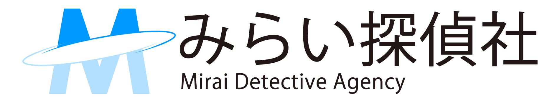 福岡の浮気調査・素行調査|みらい探偵社