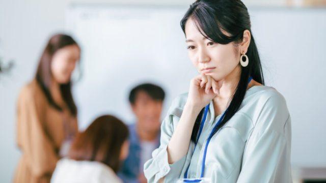 会社の同僚と浮気する夫【浮気調査】